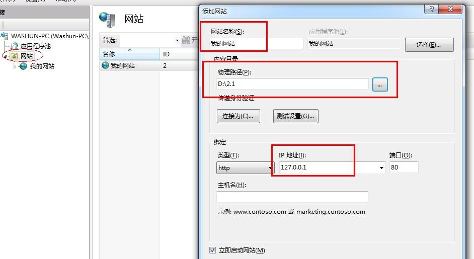 QQ截图20130120105851.jpg